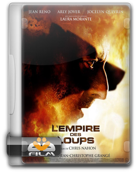 Empire of the Wolves 2005