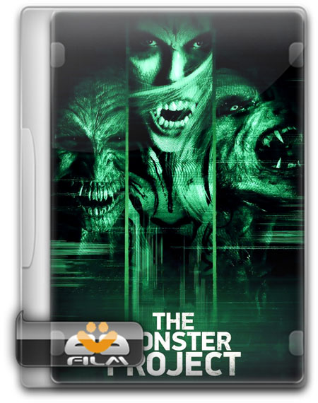 The Monster Project 2017